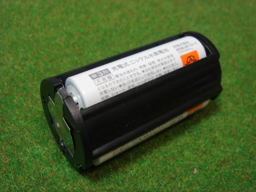 DSC02679.JPG
