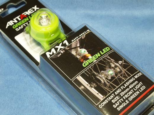 MX-1 Green.jpg