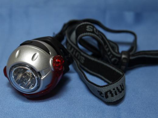 Micro HeadLight.jpg