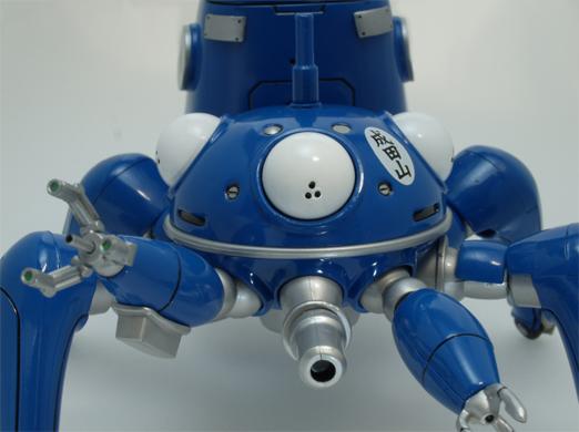 Tachi-Blue Up.jpg