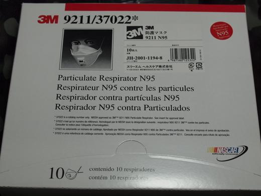 PA018463.JPG